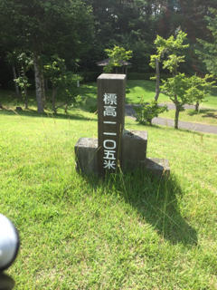 iphone/image-20150806105447.png