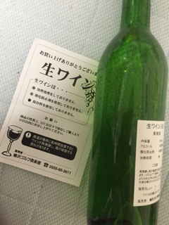 iphone/image-20150806105847.png